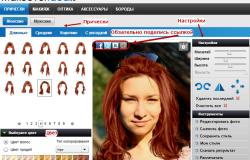 Прически в фотошоп онлайн