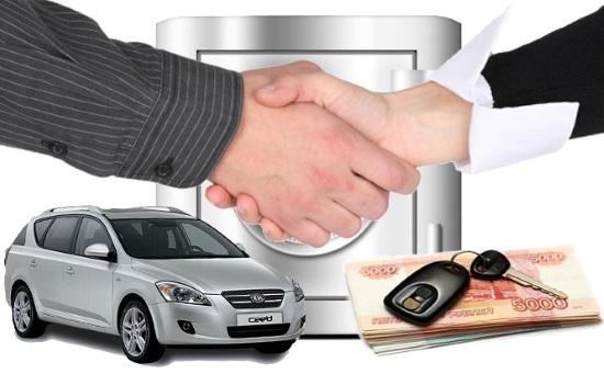 Быстрый и выгодный выкуп вашего автомобиля