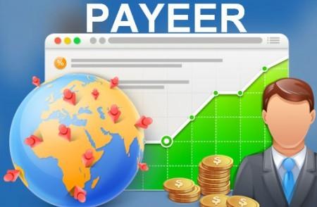 Обмен Paymer на Payeer, наиболее выгодные пути обмена