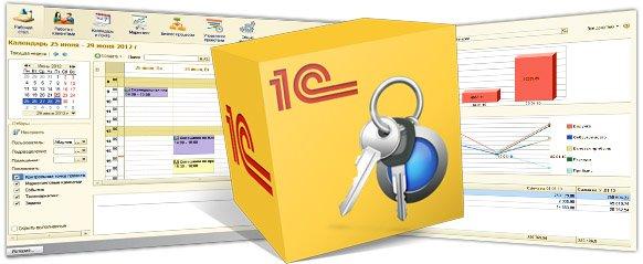 Программные ключи 1С не обнаружены. Как исправить ошибку?