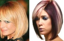 Женские стрижки на короткие и средние волосы