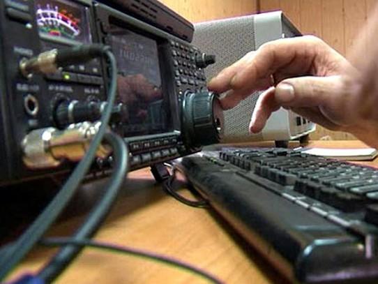 QRZ.RU развитый портал для радиолюбителей