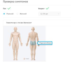 Yagodichnaya_oblast-300x263
