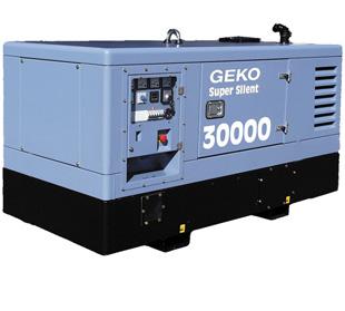 Где можно арендовать хороший дизельный электрогенератор?