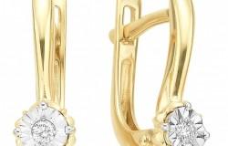 «Калина Голд» — роскошные серьги из желтого золота с бриллиантами